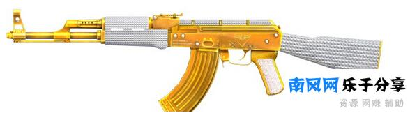 逆战三周年黄金钻石AK47