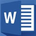 微软Word2016