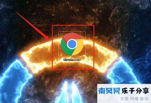 打开谷歌浏览器