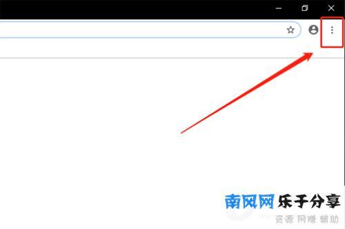 谷歌浏览器右上角扩展选项