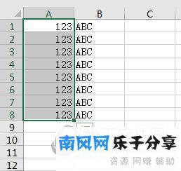 Excel2016把数据分格