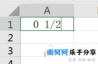 分数输入格式