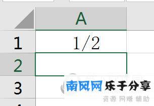 Excel2016分数