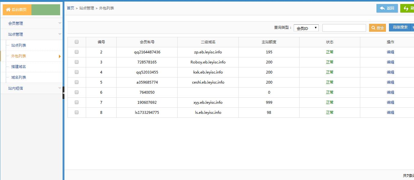云信卡卡盟系统+控制端+sup+主站程序