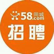 58同城陷数据泄露:700元可采集网站全国简历信息