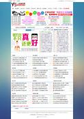 娱乐网整站分享首页增加ajax无刷新翻页