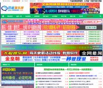仿小欧娱乐网网钛系统最新模版08模版1.0