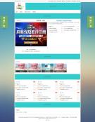 zblog高仿小刀娱乐网最新php源码V5.9