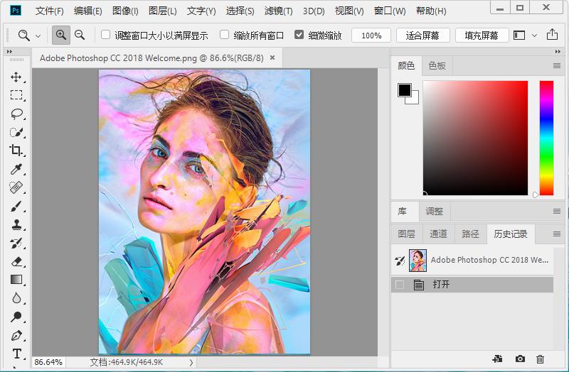 Adobe Photoshop CC 2018 19.1.2 32/64位中文特别版