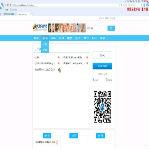 最新仿QQ国际网络源码(带美化版后台+搭建教程)
