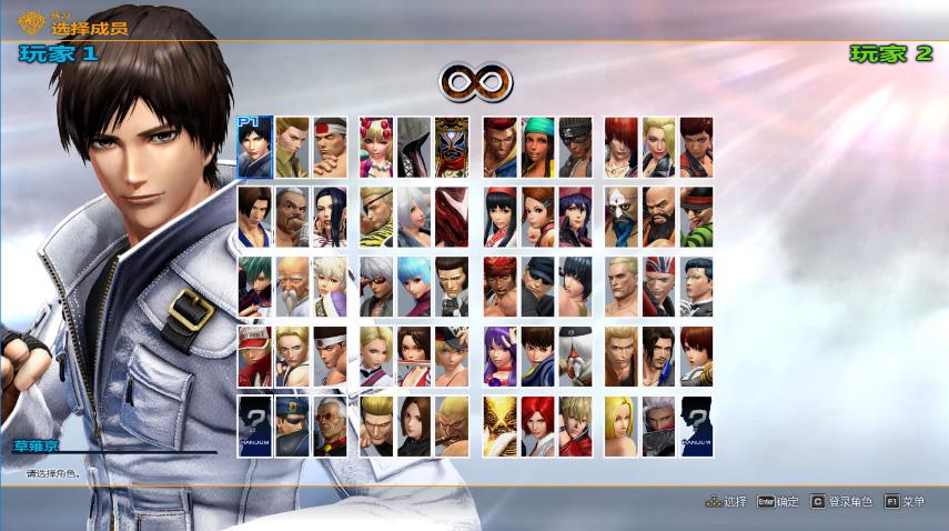 《拳皇14》PC中文最新破解版