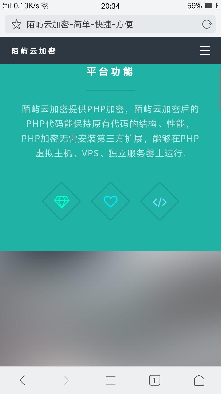 2018奇幻最新版加密系统v1.0【全解无后门】