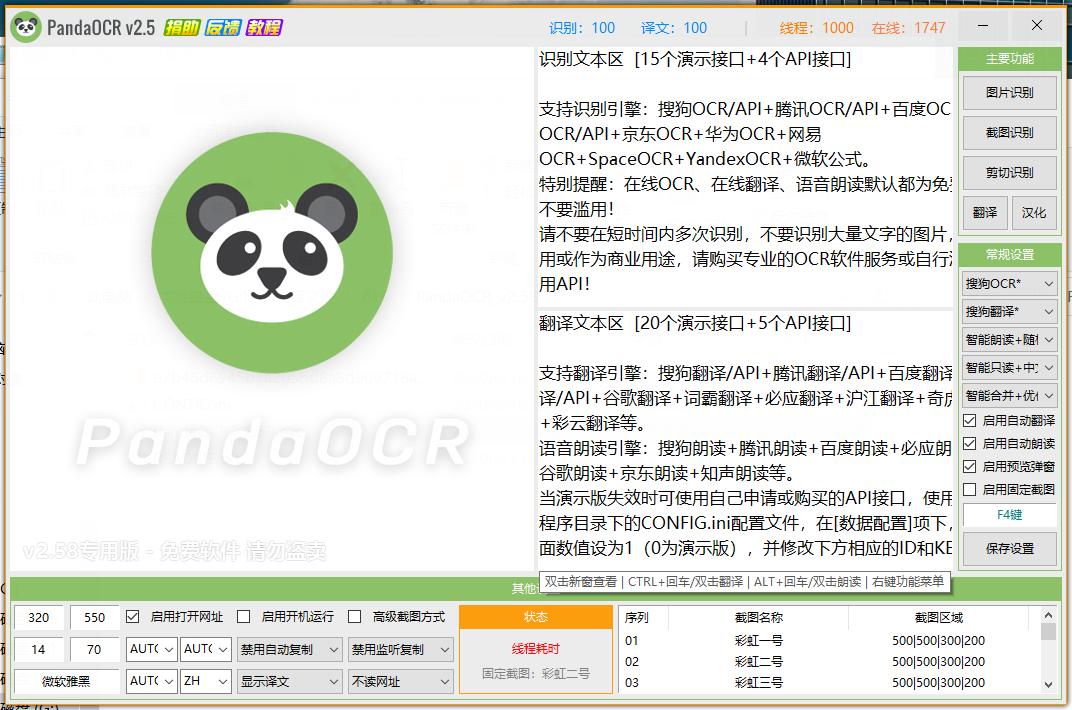 QQ截图20200616105230.png