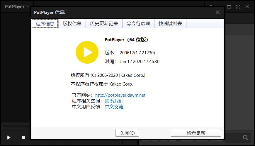 QQ截图20200616105851.png