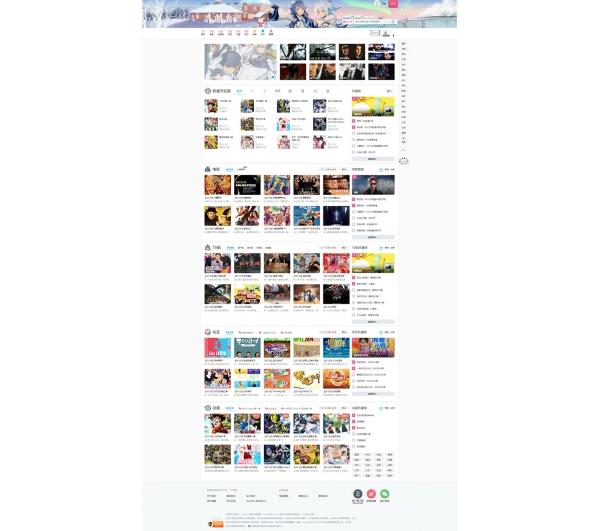 蘋果cmsV10仿B站風格視頻影視電影網站源碼