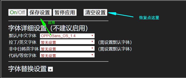 浏览器设置 .png