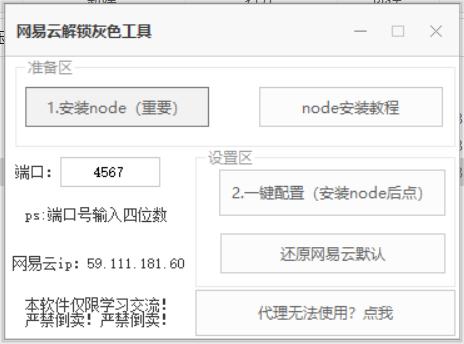 QQ截图20200626124900.png