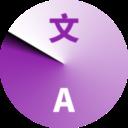 中英互译Copytranslator9.1.0便携绿色版