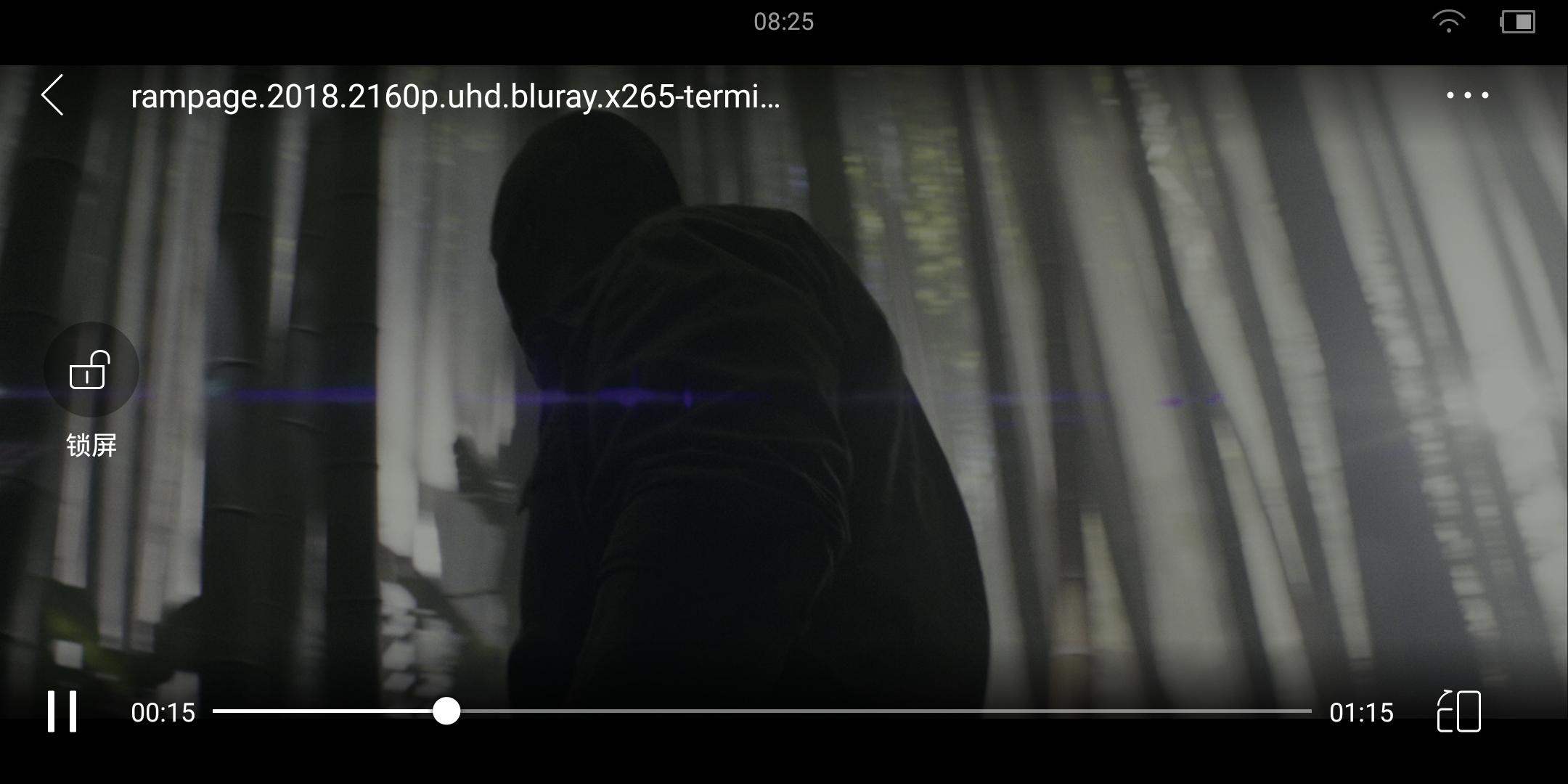 Screenshot_20200706_082520_com.msdown.lbspms.jpg