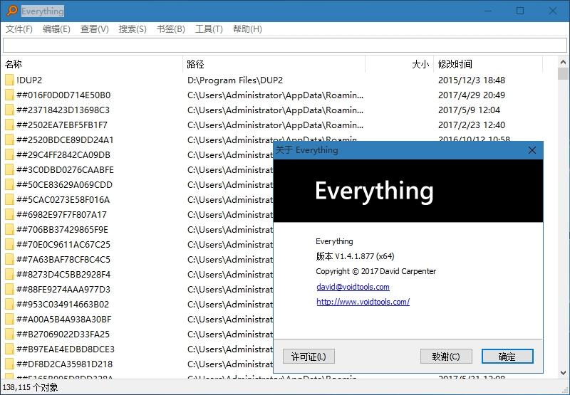 Everything-1.jpg