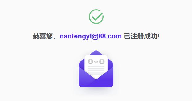 QQ截图20200721135539.png