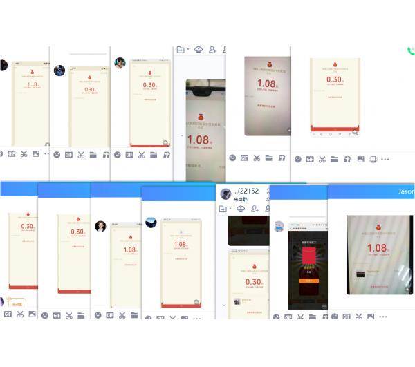 微信答题抽红包非必中概率不错