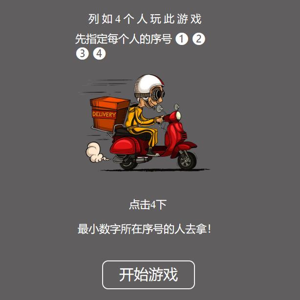 QQ截图20200811101225.png