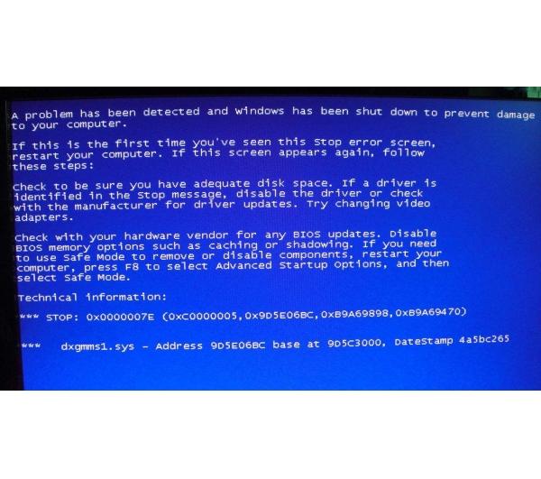 电脑蓝屏代码大全及解决办法合集