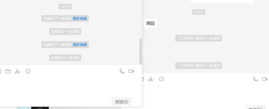 微信/QQ/TIM轻防撤回补丁多开应用