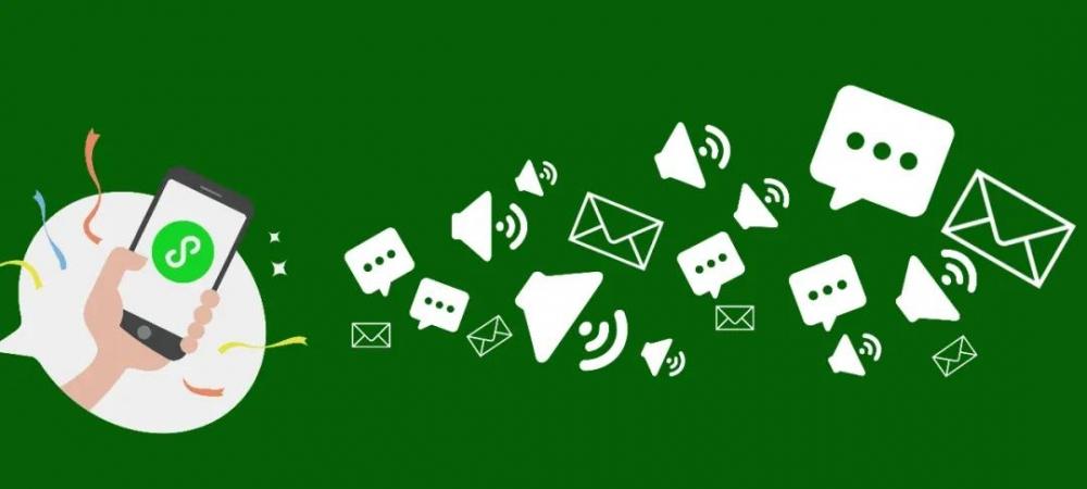 微信公众号赚钱盈利的模式有哪些 ?