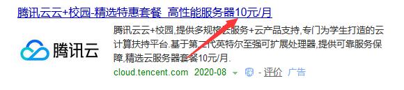 QQ截圖20200830110919.png
