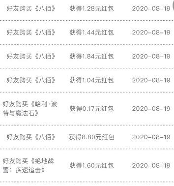 QQ截圖20200830111608.png