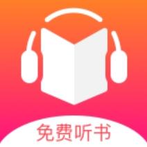 免费听书王v1.5.8 全网小说资源全免费畅听 解锁VIP