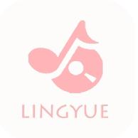 灵悦音乐v1.55.4 万能音乐软件无损音乐下载