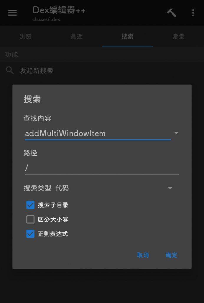 夸克浏览器v4.3.3.145去精选和夸克宝宝教程