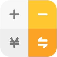 全能計算器 v17.0.1 for Android 去除廣告版