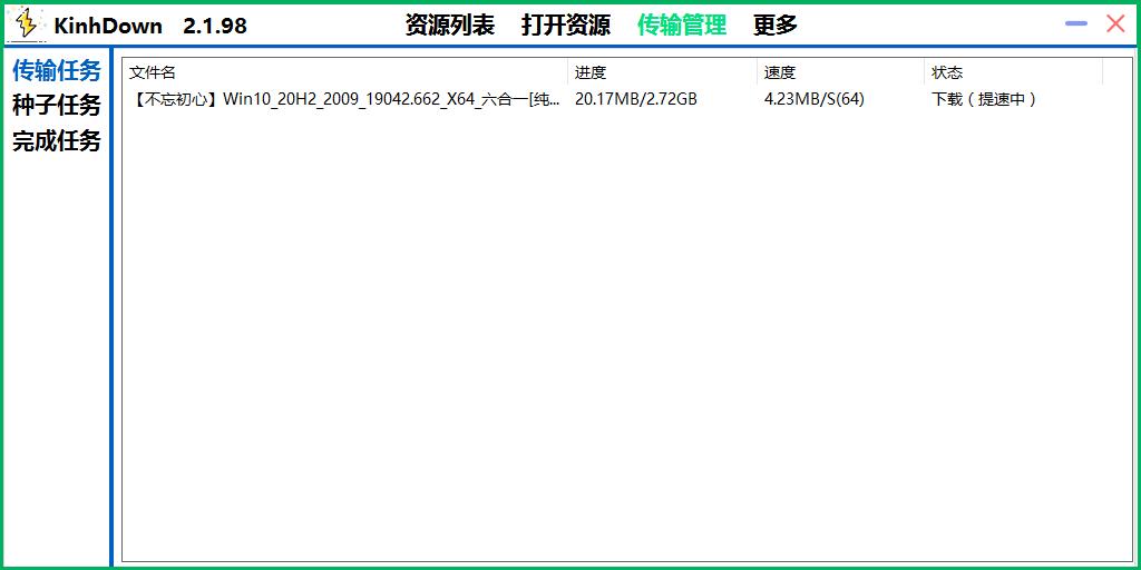 ffb700024dc03f9352d3.png