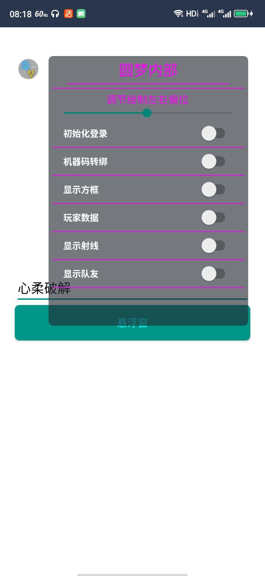 QQ图片20210114103434.jpg