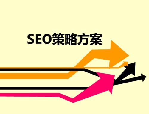 [黑链交易] SEO如何影响关键字排名?