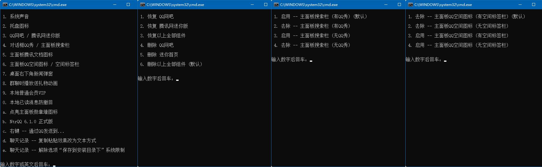 组件功能切换.jpg