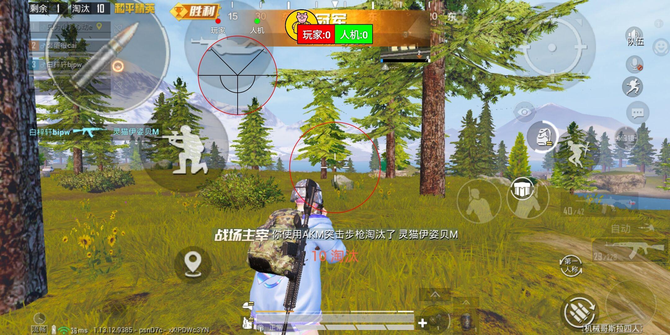 QQ图片20210610154354.jpg