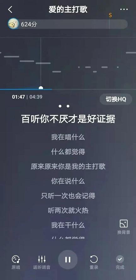 从现在起,微信可以K歌和看书了