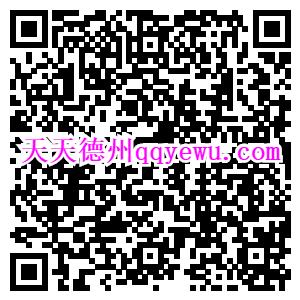 腾讯游戏7个活动打包送大量微信红包(图2)