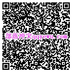 腾讯游戏7个活动打包送大量微信红包(图12)