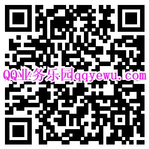 黄钻DOUBLE体验卡8元购买送2天豪黄+成长值翻倍卡(图3)