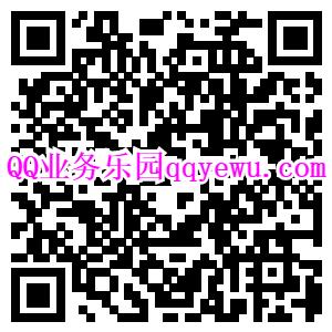 火影忍者秋分专服升级送8-18QB 登陆抽999QB(图7)