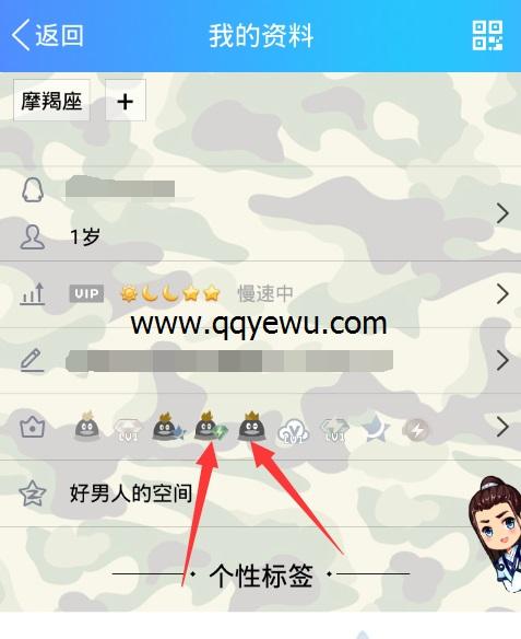 大王超级会员、SVIPQQ音乐上线 免流 首次入网送话费