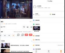 安卓腾讯视频去广告无毒瘤版本12.6