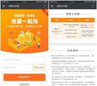 腾讯王卡上线副卡:亲情卡 与主卡共享腾讯专属