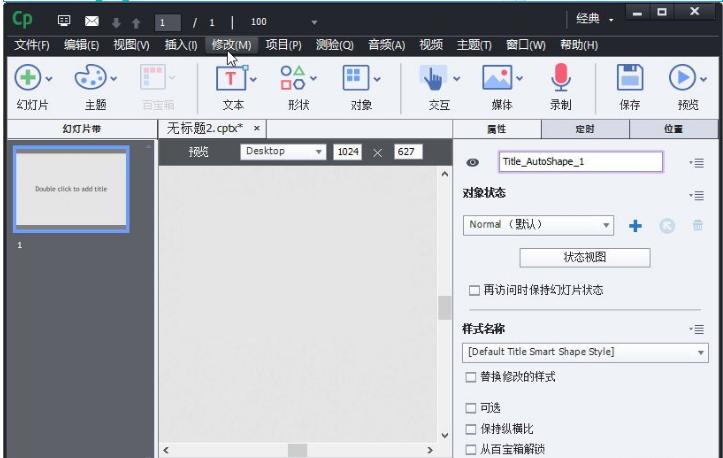 最新Adobe2018全家桶完整完美破解版